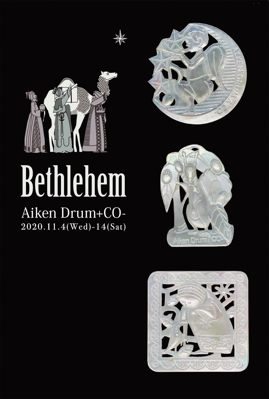 """【店内イベント】Aiken Drum """"Bethlehem"""""""