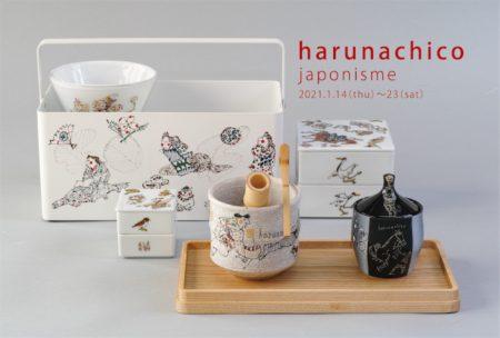 harunachico